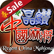 Regent China Mahjong
